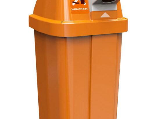 自販機横の回収ボックス「ゴミ捨て問題」 新しい形の導入で解消されるか?