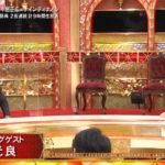 フジの特番で松本人志と内村光良が7年ぶりの共演 生放送 松本「2人でなんかやりたい日テレとかで」