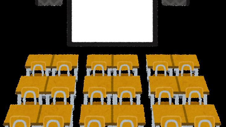 小中学校時代、授業中に見せられた映画は?