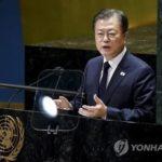 【他力本願の韓国】文大統領 国連で演説「南北米または南北米中による終戦宣言」を提案「地球共同体時代」が誕生した