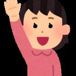 愛知の中学2校 ワクチン接種有無を生徒に挙手させる 教諭11名