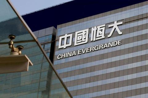 中国恒大、社債利払いへ デフォルト懸念打ち消す