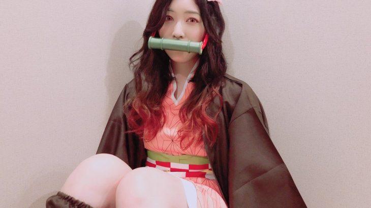 元SKE48松井珠理奈(24) 、『鬼滅の刃』キュートな禰豆子のコスプレ披露!「クオリティ高い」