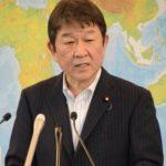 【韓国報道】茂木外相がニューヨークに…国連安保理の常任理事国入りに向けて再始動