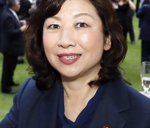 【韓国の新聞は韓国人と報道】野田聖子氏、夫が元暴力団員報道に「身に覚えのないことを面白おかしく」