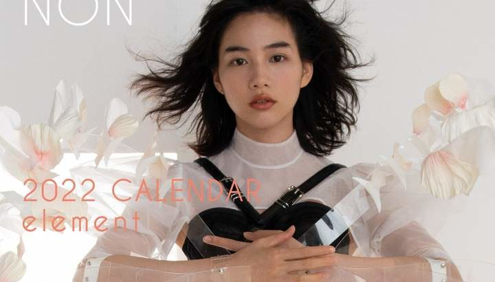 のん:クールな表情、目を閉じる美しい姿も 2022年カレンダーの予約スタート