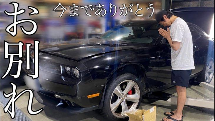 庄司智春、愛車ダッジ・チャレンジャーが廃車に ガソリンスタンドで炎上、ボンネットから発煙