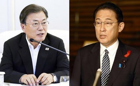 【韓国報道】文大統領と岸田首相が15日に電話会談へ…日程めぐる神経戦、韓国は「後回し」