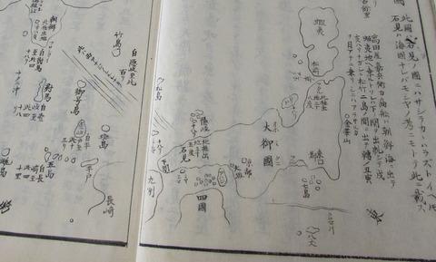 【産経新聞】江戸の豪商、竹島目印に航海か 日本領示す新資料