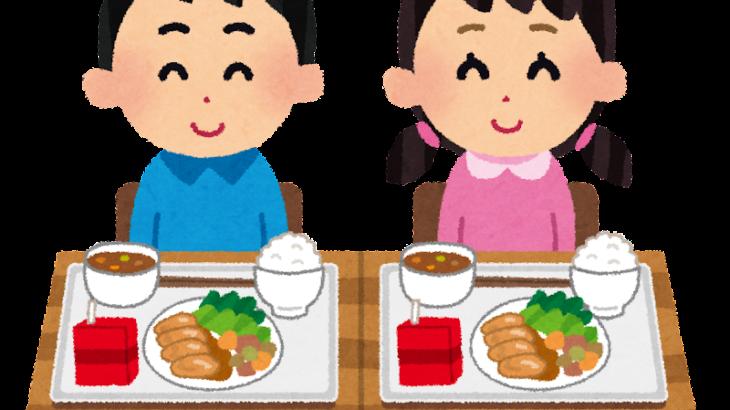給食で、小松菜にかける「くるみみそ」を誤ってタラの唐揚げにかけるよう担任が指示→児童にアレルギー症状
