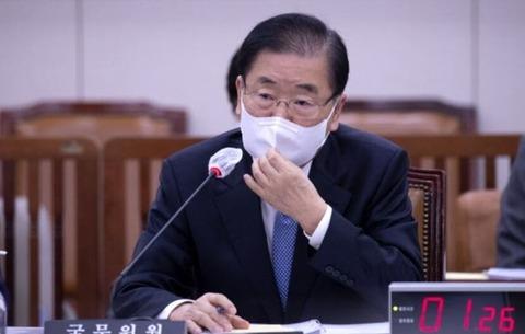 【韓国外相】「日本が和解・癒やし財団への拠出金の残額の(被害者記念事業)使用に反対」